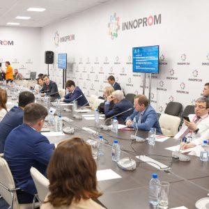 Иннопром-2017